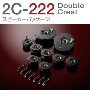 2C-222-Double-Crest