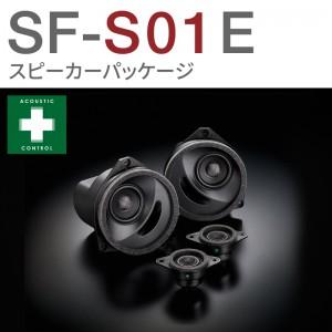SF-S01E-LEVORG