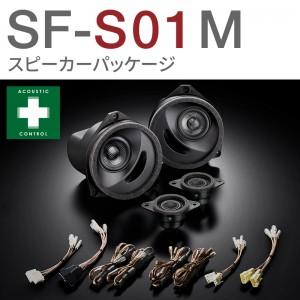 SF-S01M-IMPREZA