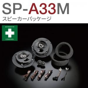 SP-A33M