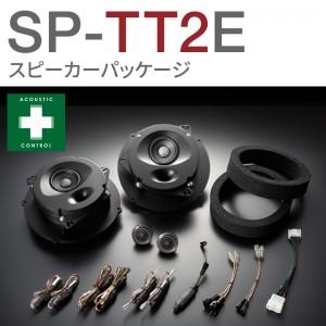 SP-TT2E