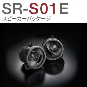 SR-S01E-WRX