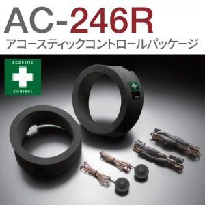AC-246R