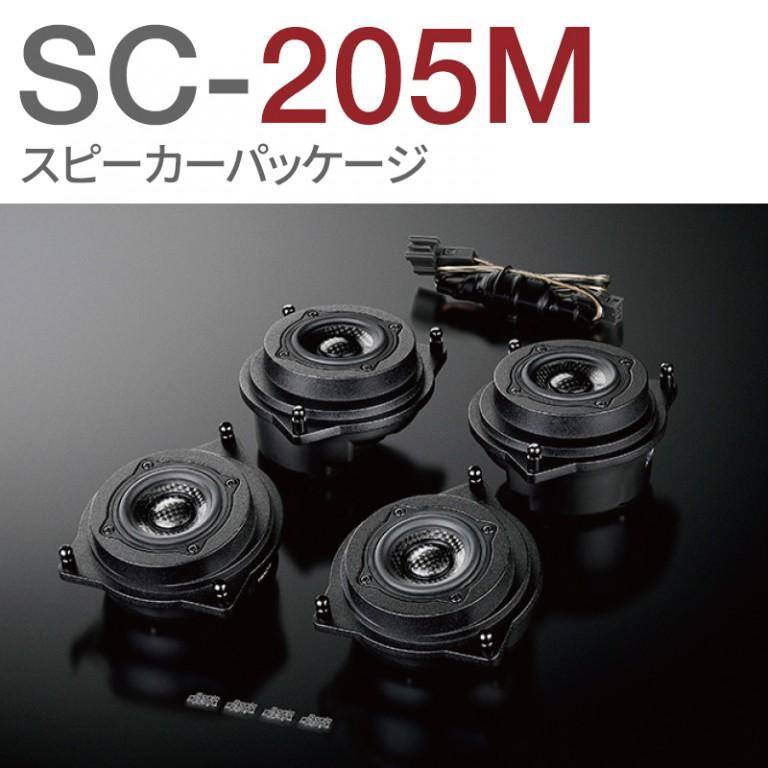 SC-205M