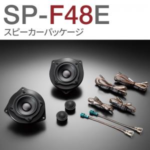 SP-F48E