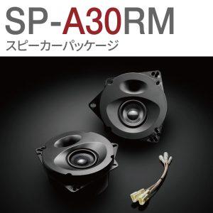 SP-A30RM