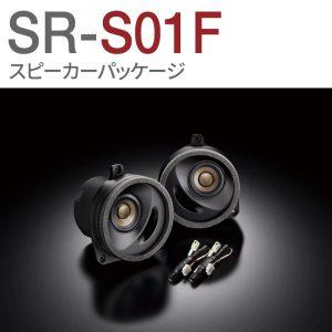 SR-S01F-WRX