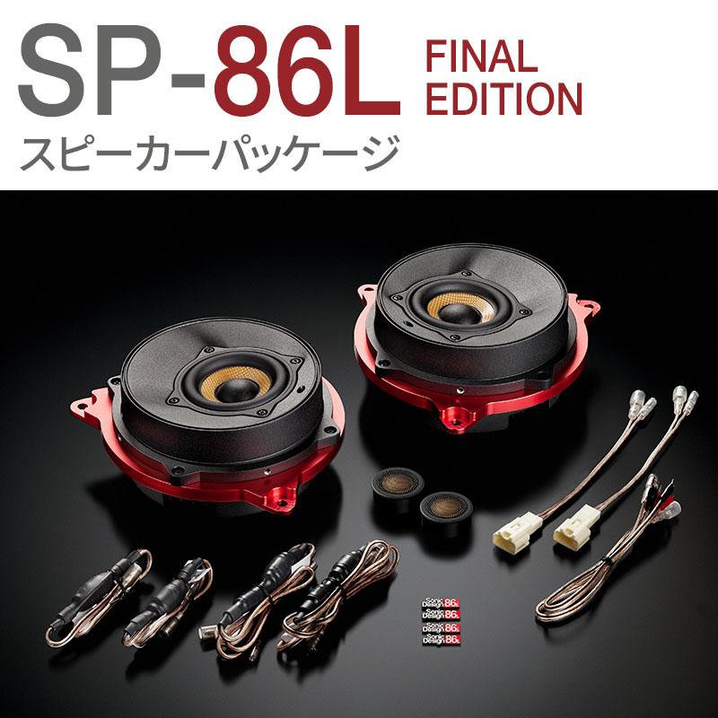 SP-86L-FinalEdition