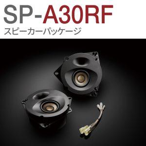 SP-A30RF