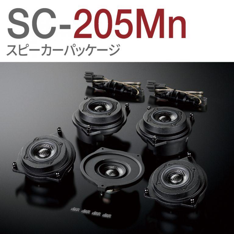 SC-205Mn