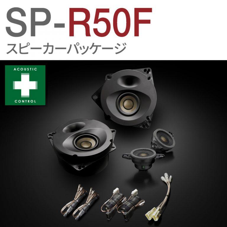 SP-R50F
