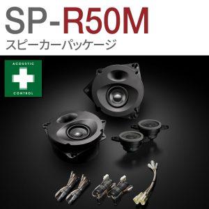 SP-R50M